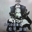 徳川幕府から見捨てられた悲劇