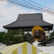 栃木県益子の陶器市