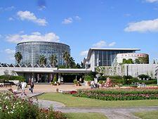 千葉市花の美術館225px-Floral_Museum_of_Chiba2