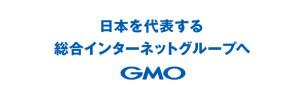 GMO home4