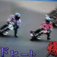 IMG_2115