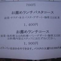 IMG_2351