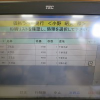 IMG_2582