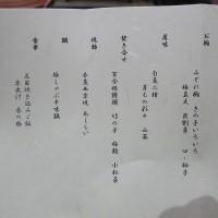 IMG_3461