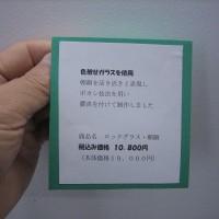 IMG_4417