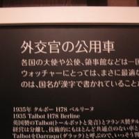 IMG_5885