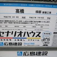 IMG_5915