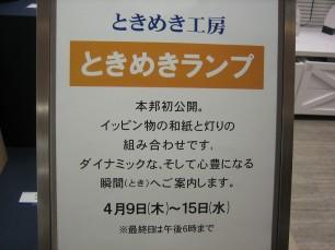 IMG_6012