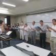 「大学は歌う」プロジェクト始動開始
