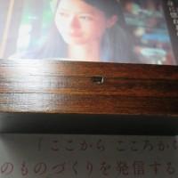 IMG_7944