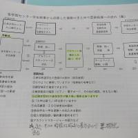 IMG_8949