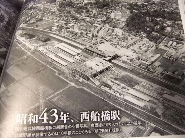 昭和43年の西船橋駅 2013_0714_chibashouwa_0005_R